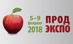 PRODEXPO-2018. ANNIVERSARY INTERNATIONAL EXHIBITION OF FOOD PRODUCTS